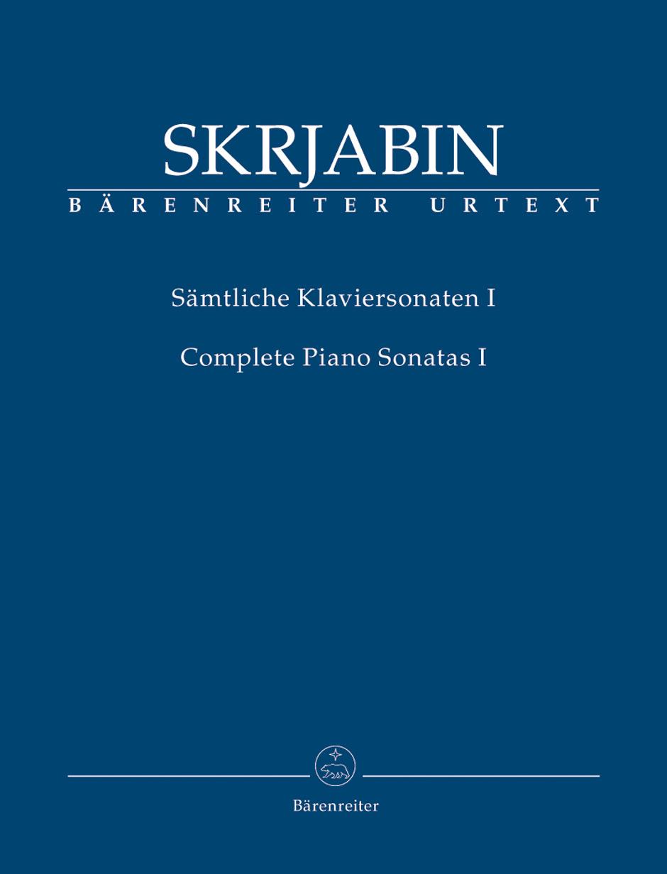 Alexander Skrjabin: Sämtliche Klaviersonaten I: Piano: Instrumental Album