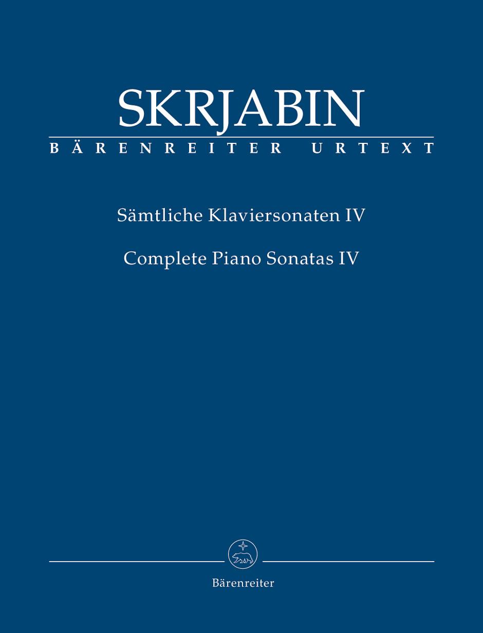 Alexander Skrjabin: Sämtliche Klaviersonaten IV: Piano: Instrumental Album