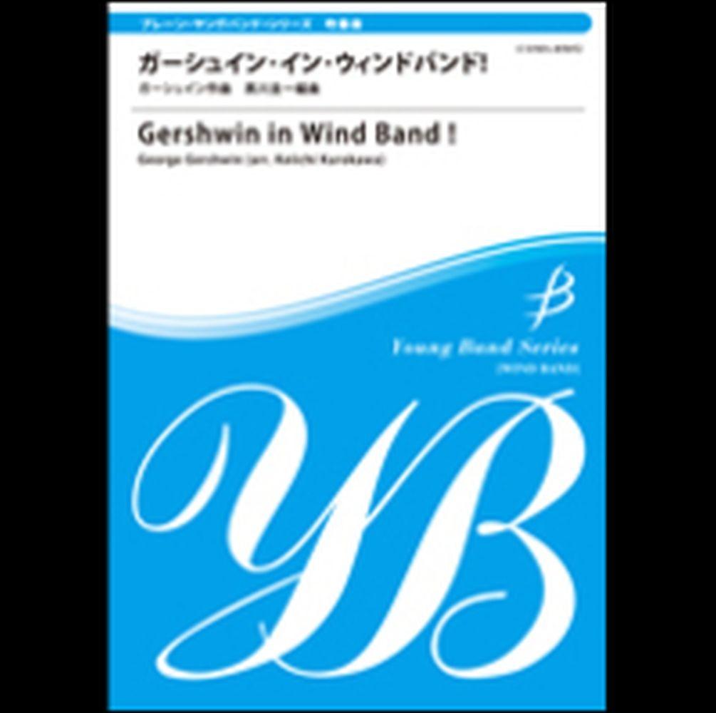 Keiichi Kurokawa: Gershwin In Wind Band: Concert Band: Score and Parts