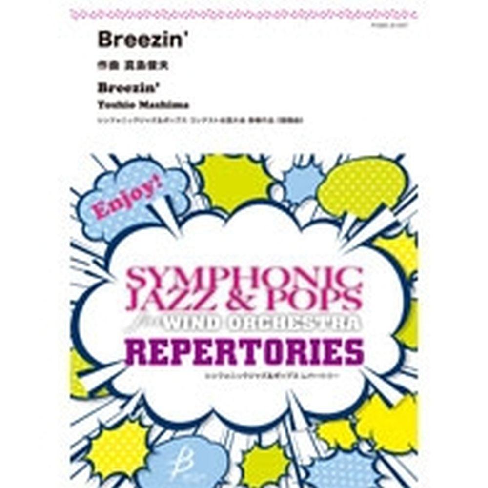 Toshio Mashima: Breezin