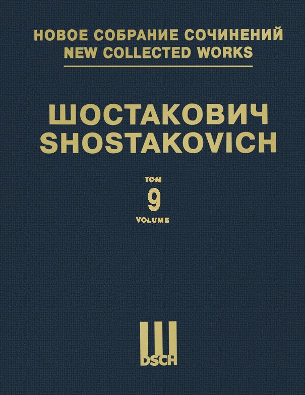 Dmitri Shostakovich: Symphony No. 9Op. 70