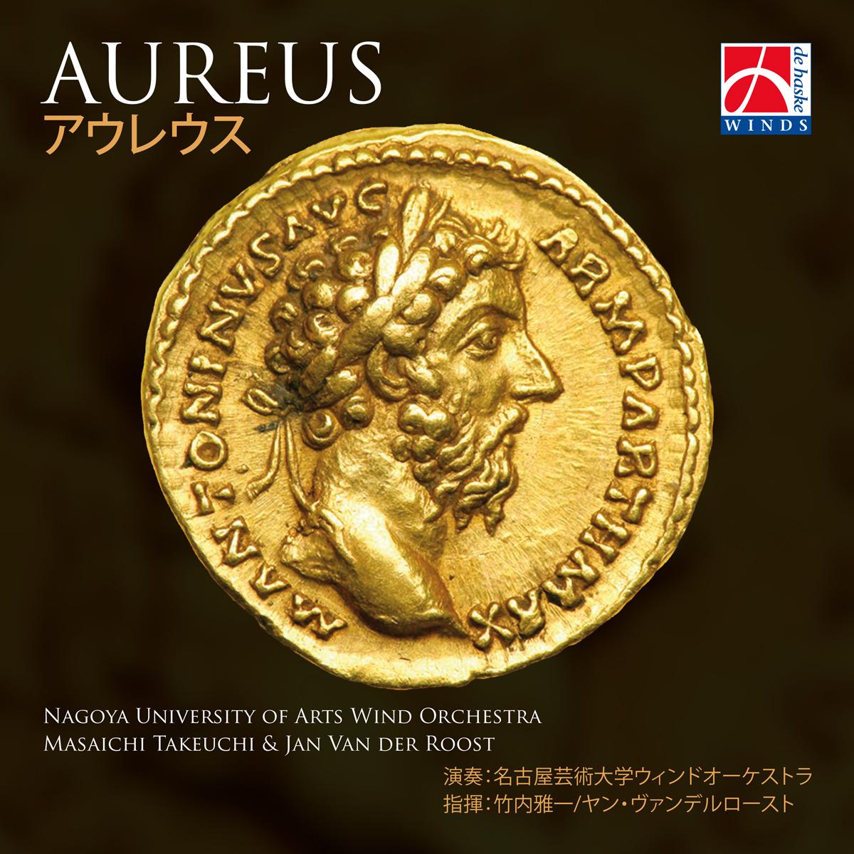 Aureus: Concert Band: CD