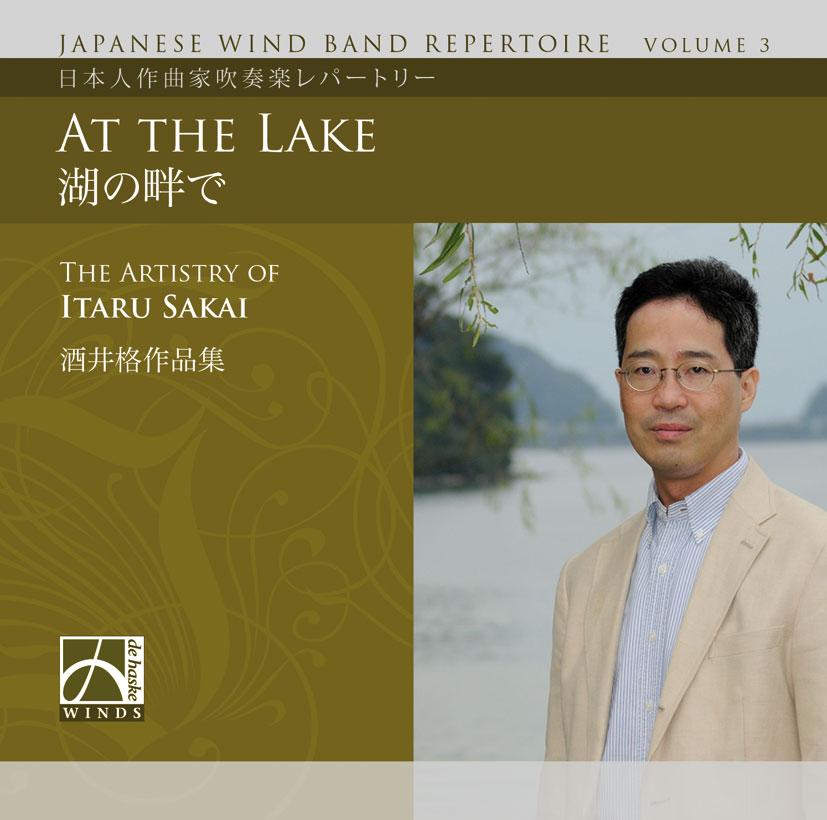 At the Lake: Concert Band: CD