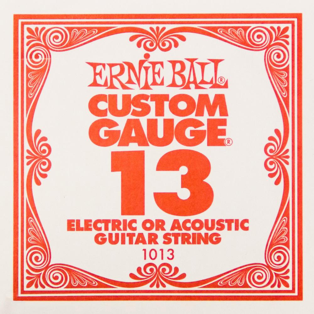 0.13 Plain Steel Ballend Guitar String: Strings