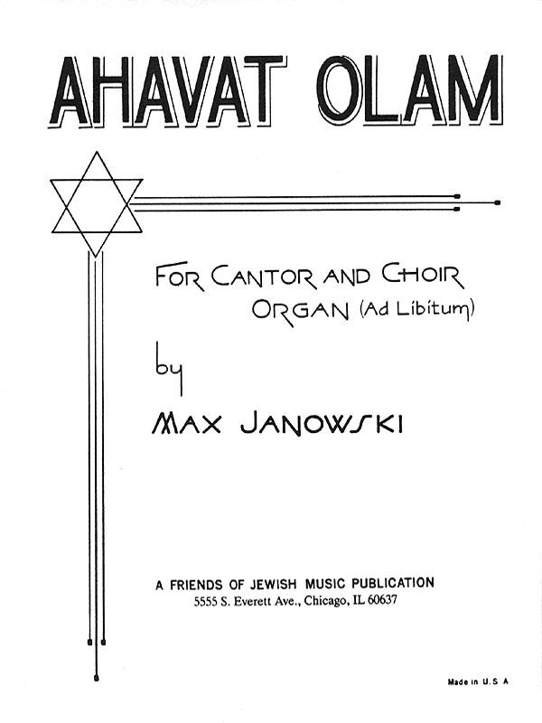 Aminadav Aloni: Ahavat Olam: Mixed Choir a Cappella: Vocal Score