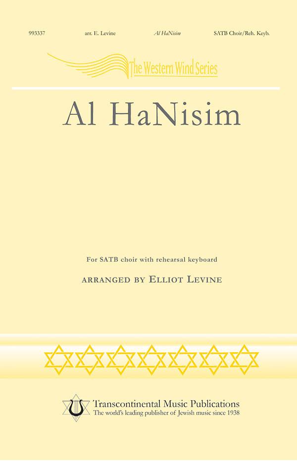 Elliot Levine: Al HaNisim: Mixed Choir a Cappella: Vocal Score