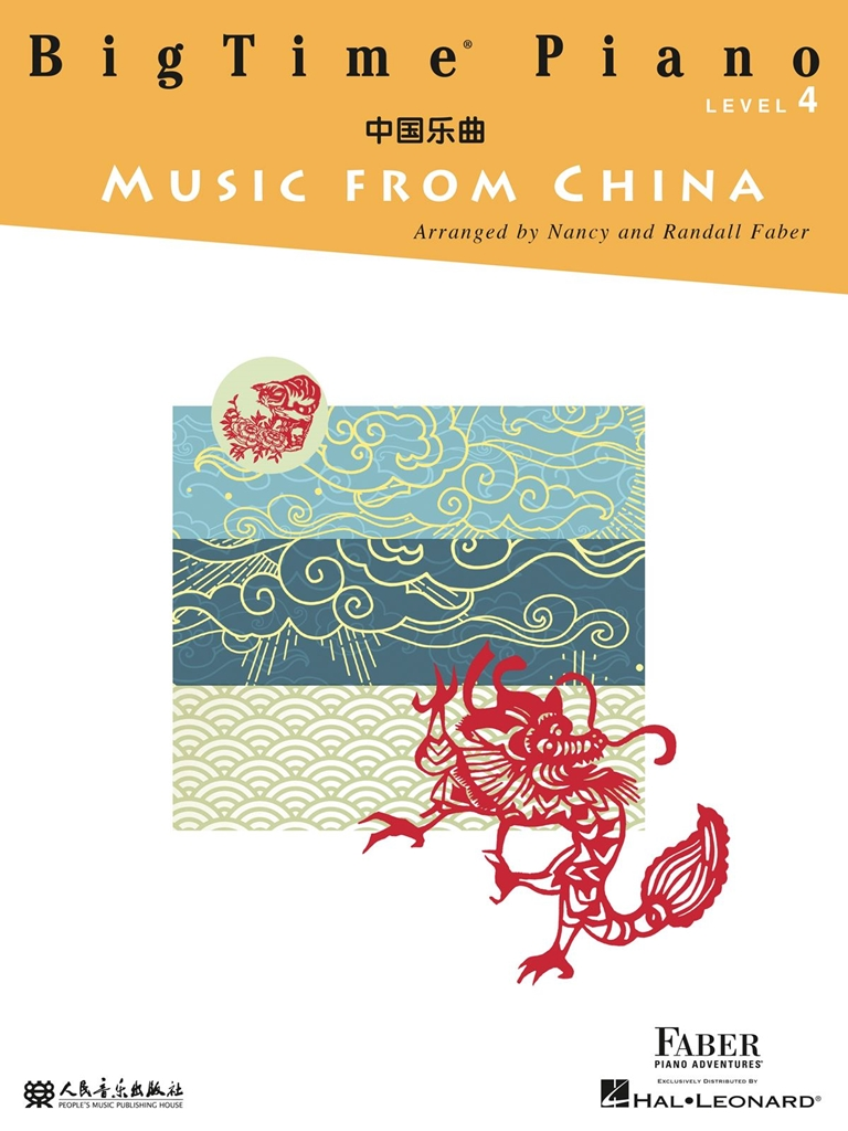 BigTime? Piano Music from China: Piano: Instrumental Album