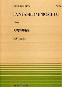 Frédéric Chopin: Fantasie Impromptu op. 66: Piano