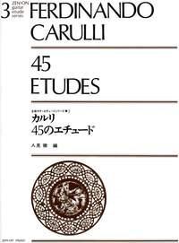 Ferdinando Carulli: 45 Etudes: Guitar: Instrumental Tutor