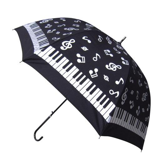 Black and White Music Notes/Keyboard Umbrella