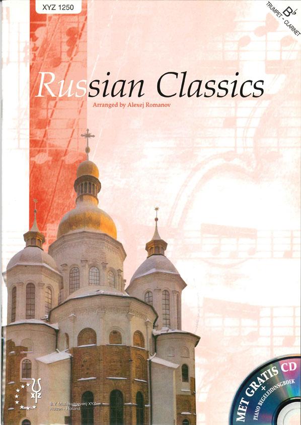 A. Romanov: Russian Classics: B-Flat Instrument: Instrumental Album