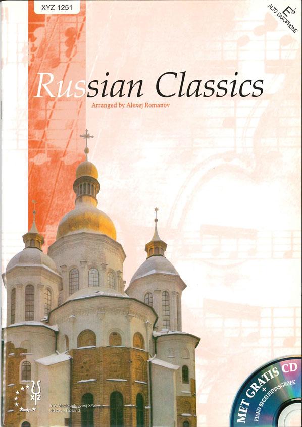 A. Romanov: Russian Classics: E-Flat Instrument: Instrumental Work