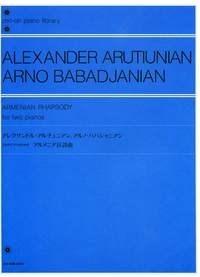 Armenian Rhapsody: Piano Duet: Score